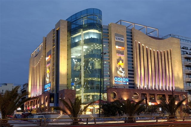 Odeon Starcity exterior night